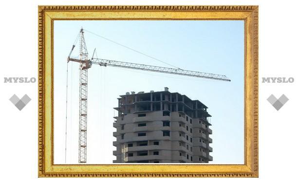 В доступное жилье Тульской области вложат почти 7 миллиардов рублей