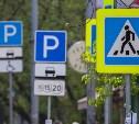 Белевскую администрацию обязали установить 500 дорожных знаков
