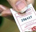 С 1 октября в Туле меняются тарифы на общественный транспорт