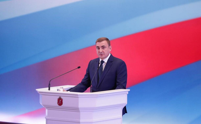 Послание губернатора Алексея Дюмина: «Тульское» должно стать синонимом слова «отличное»