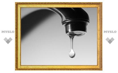 Где в Туле 4 апреля не будет воды?