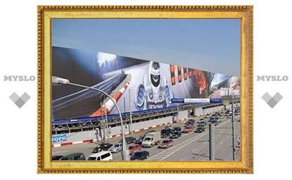 Число крупноформатных рекламных конструкций в Москве уменьшится на треть
