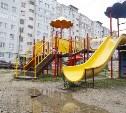 Прокуратура потребовала устранить нарушения на детской площадке на ул. Металлургов