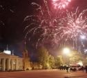 В День Тульской области жителей приглашают на ярмарку