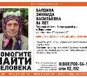 Для поисков пропавшей в Богородицком районе пенсионерки нужны волонтёры