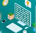 Онлайн-собрание жителей и служба ЕДС: Глава ГЖИ рассказал о новых методах работы УК