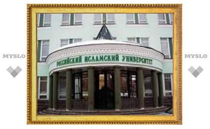 Первый в России выпуск исламских теологов состоится в Казани
