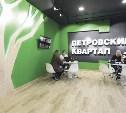В «Петровском квартале» открылся новый офис продаж