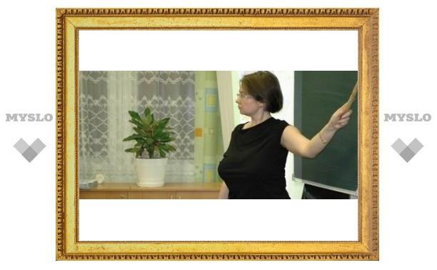 Тульские учителя стали лучшими в России