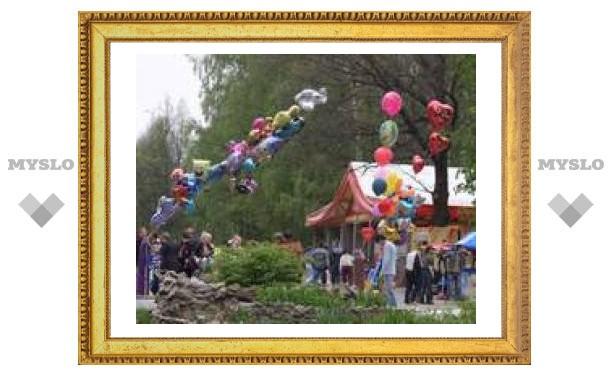 Тульский Центральный парк открыл сезон