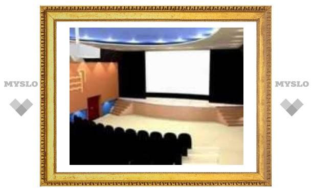 """Открытие кинотеатра """"Albany"""" откладывается"""
