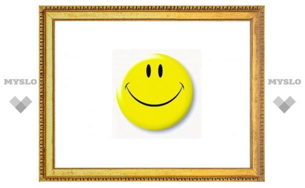 Туляки празднуют Всемирный день улыбок