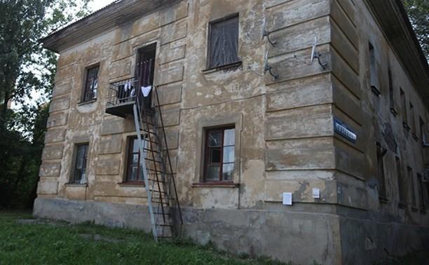 В 2016 году Тульская область потратит 2 млрд рублей на переселение из аварийного жилья