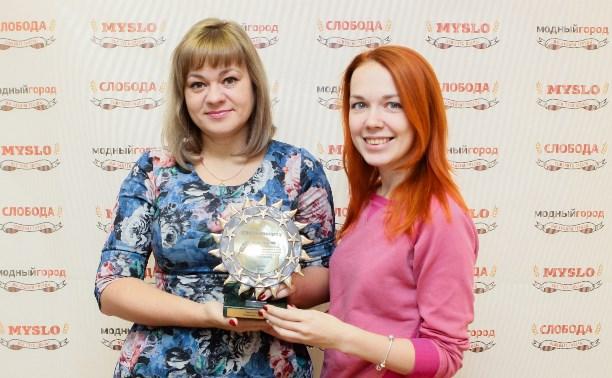Газета «Слобода» стала победителем Всероссийского конкурса «СМИротворец»