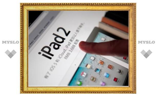 "Apple купит права на слово ""iPad"" за 60 миллионов долларов"