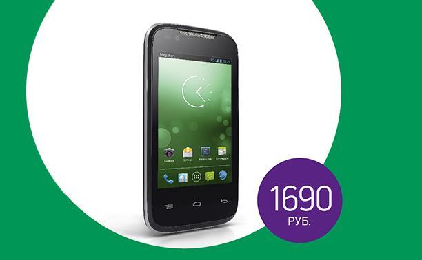 Год бесплатной связи для двоих при покупке смартфона Login 2