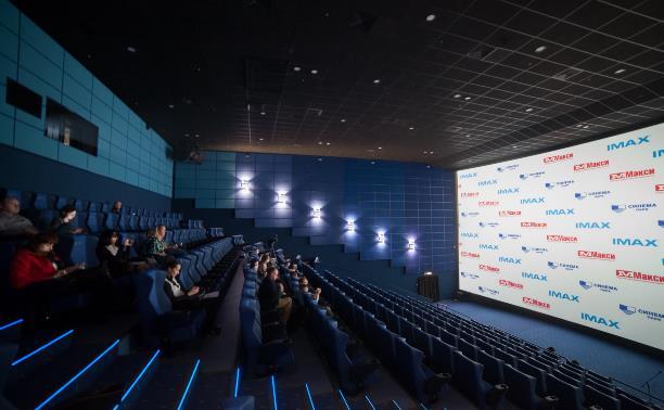 Какие кинотеатры в Туле откроются 1 августа