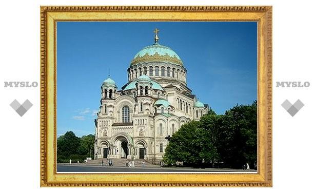 Завершены противоаварийные работы в Морском соборе Кронштадта