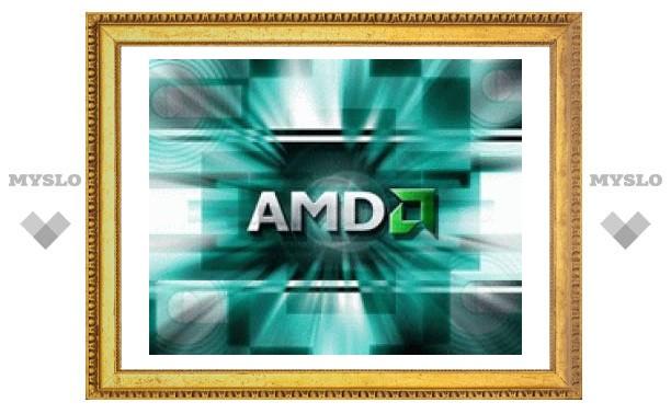 Процессоры AMD K10 станут Phenom'енальными?