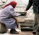 Количество бедных в России увеличилось до 19 млн человек