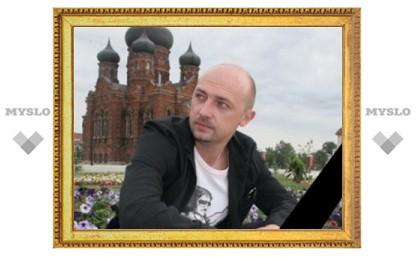 """Актер из """"Глухаря"""" Вячеслав Титов похоронен на Смоленском кладбище в Туле"""