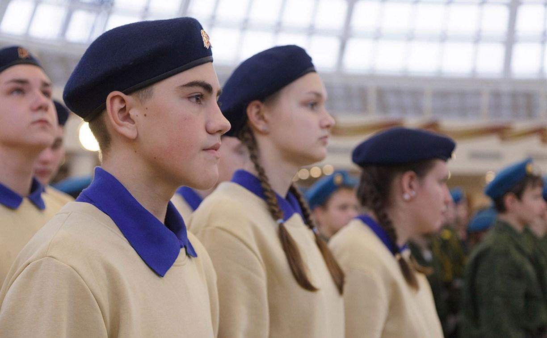 Состоялась церемония принятия юных туляков в ряды юнармейцев