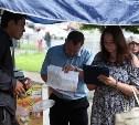 В Туле за неделю составили 29 протоколов за незаконную торговлю