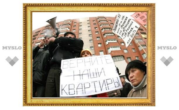 В Новомосковске достроят дома «Социальной инициативы»