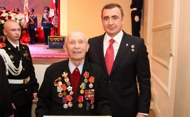 В Туле прошло торжественное собрание, посвящённое Дню защитника Отечества