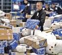 Почта начала досматривать посылки