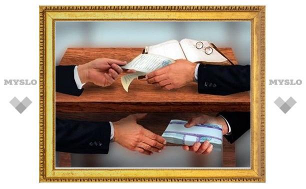 В 2012 году в Тульской области выявили почти 500 фактов коррупции