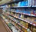 Тульское правительство проконтролирует цены на сельхозпродукты