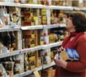 Эксперты прогнозируют резкий рост цен на еду