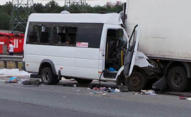 Пассажирская маршрутка из Тулы разбилась в ДТП под Москвой
