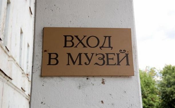 """""""Тульский некрополь"""" переименовали"""