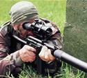 Снайперское оружие тульских конструкторов попало в энциклопедию