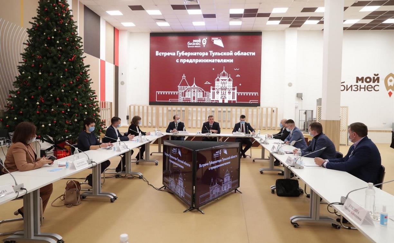 Алексей Дюмин встретился с лучшими предпринимателями Тульской области