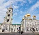 Для завершения реставрации иконостаса Успенского собора потратят 20 млн рублей