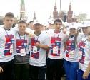 Боксеры из Ефремова помогли установить рекорд Гиннесса