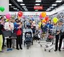 Магазин «Планета Одежда Обувь» подарил детям праздник