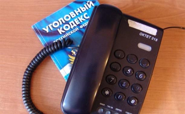 В области снова орудуют телефонные мошенники