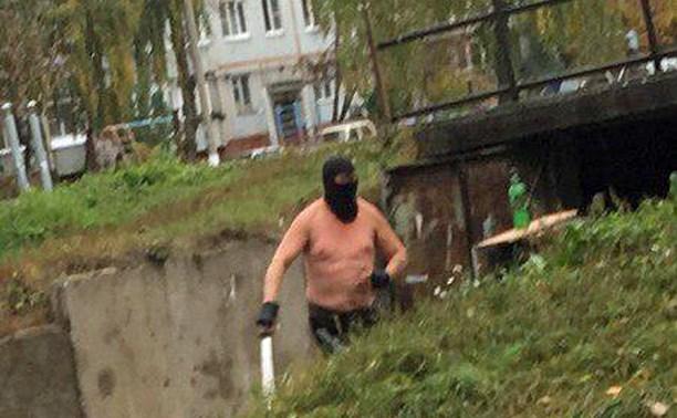 «Тульского ниндзя» вычислила полиция