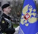 Тульское управление судебных приставов получило знамя ФССП России