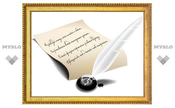 В доме-музее Вересаева тулякам споют романсы и прочтут стихи