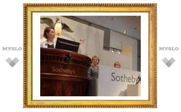 Драгоценности семьи Романовых не нашли покупателя на Sotheby's в Нью-Йорке