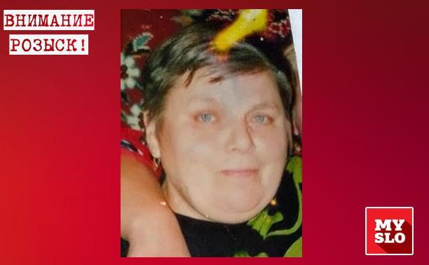 В Тульской области пропала 64-летняя женщина