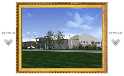 В Новомосковске начато строительство ледового дворца