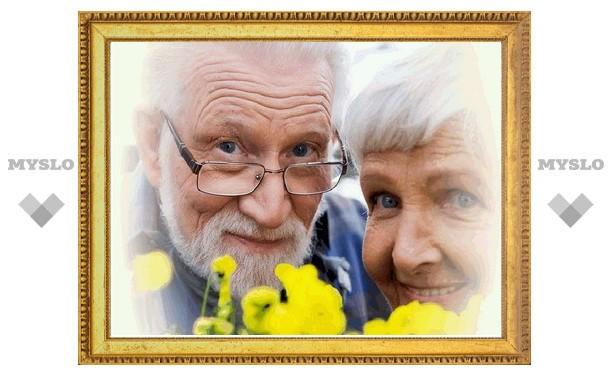 1 октября – День пожилых людей
