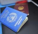 Граждане СНГ будут въезжать в Россию по загранпаспортам