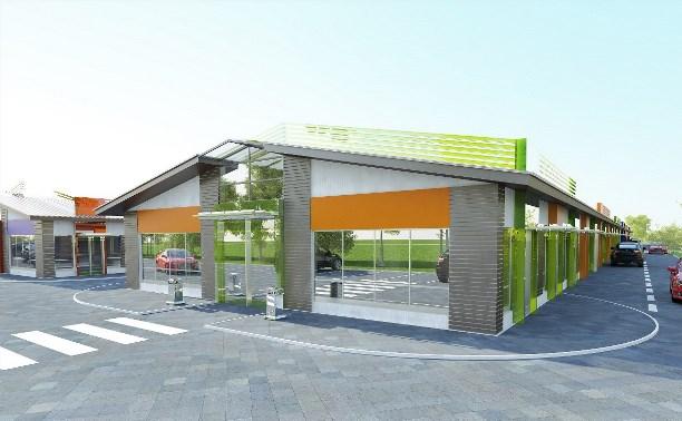 «Экспострой-Тула» – инвестиции в торговую недвижимость с повышенной доходностью